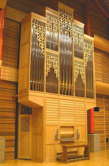 Ronald B. Bond Bach Organ